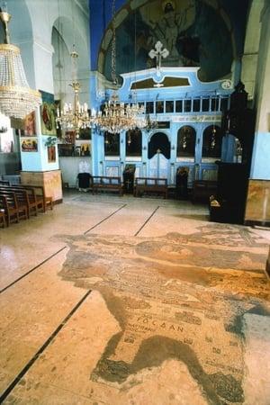 church-mosiac-blog-holy-sites-you-didnt-know