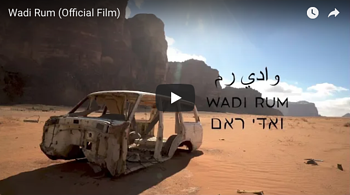 Developing Wadi Rum