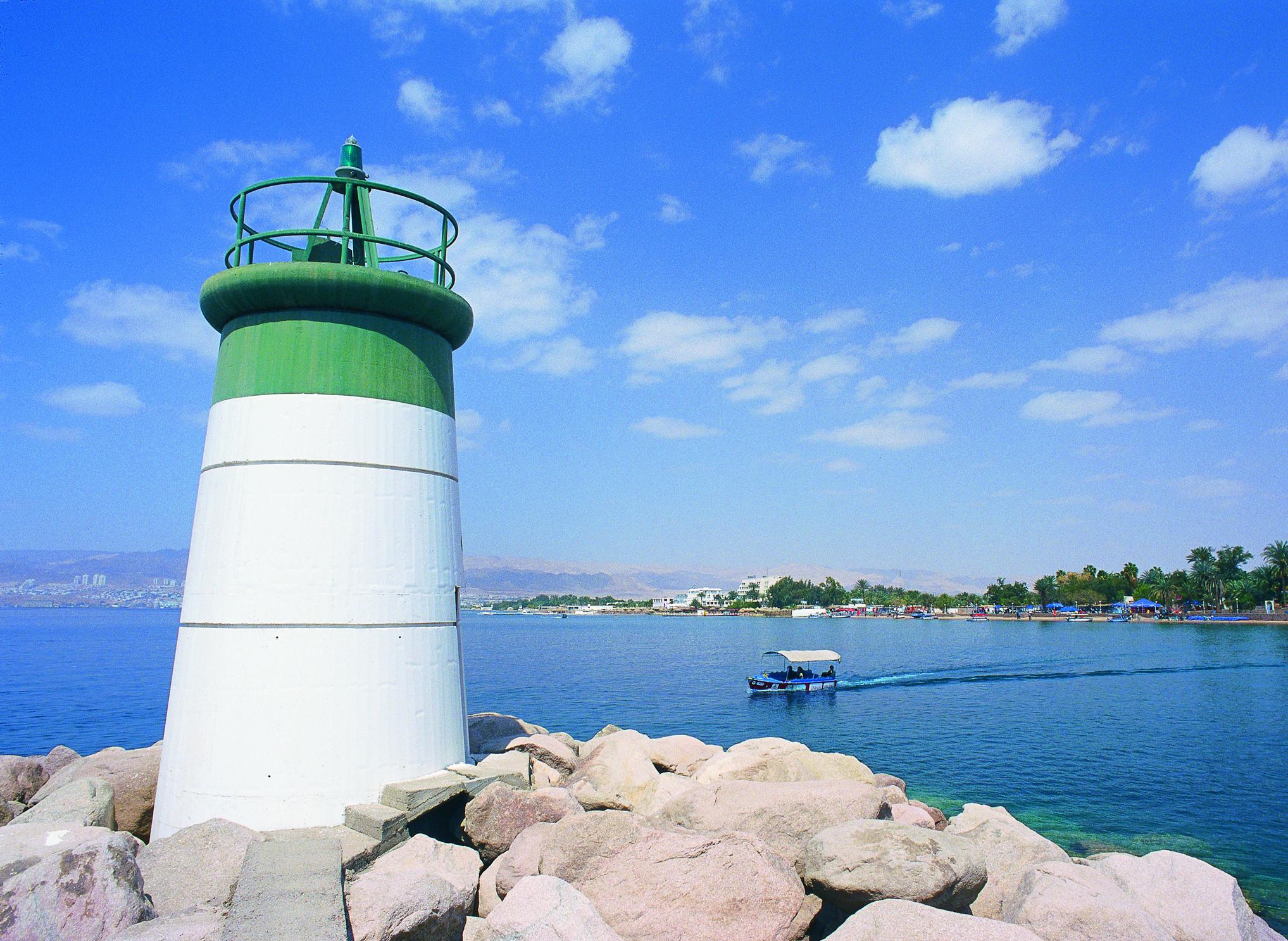 Aqaba 6.jpg