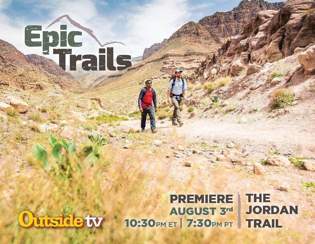 epic trails.jpg